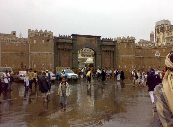 باب اليمن في صنعاء، شذا الخطيب
