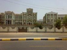 قصر السلطان في عدن، شذا الخطيب